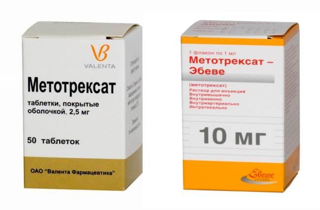 буллезный пемфигоид лечение 1
