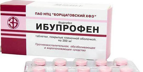буллезный эпидермолиз лечение 7