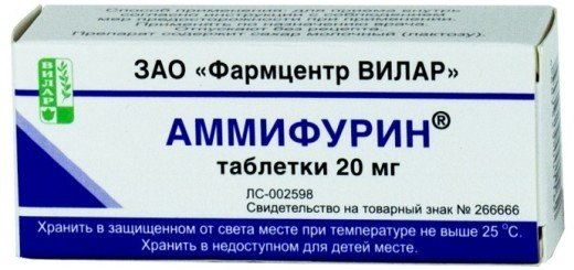 лечение витилиго1