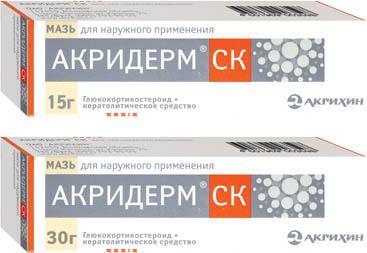 лечение псориаза акридерм ск