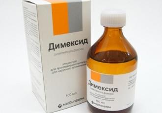лечение склеродермии 2