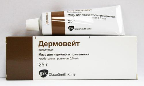 лечение псориаза дермовейт