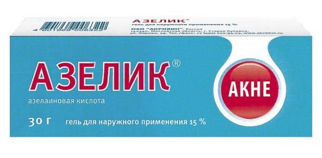 лечение-угревой-болезни-азелаиновая-кислота