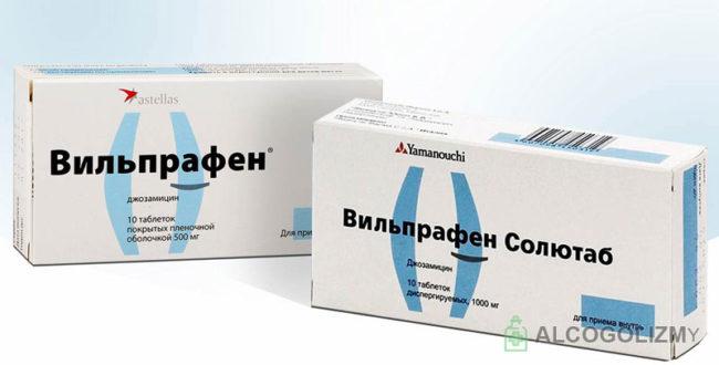 лечение уреаплазма микоплазма 2