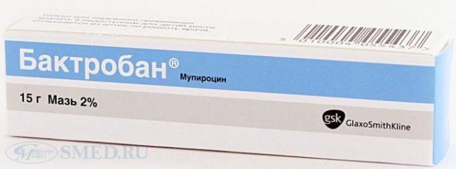 lecheniye-kontaktnyy dermatit-