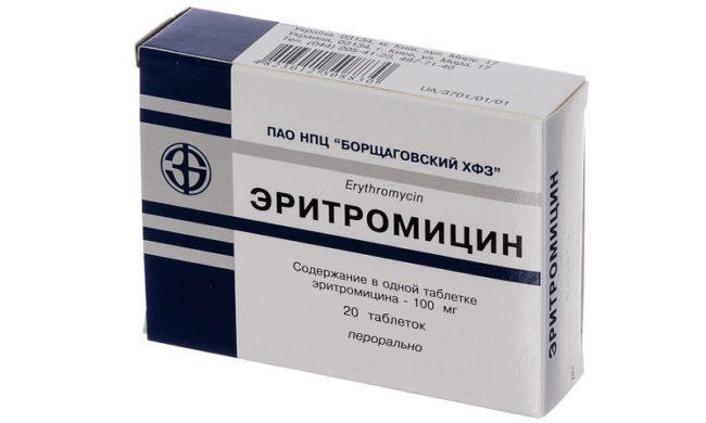 eritrazma-lecheniye