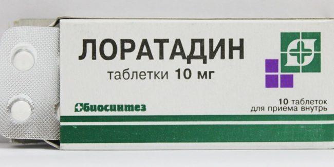 lecheniye-ekzemy