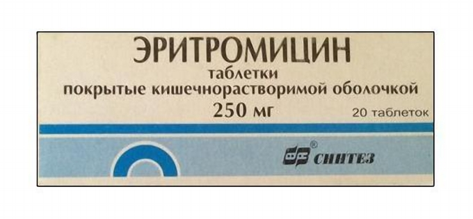 лечеие периорального дерматита эритромицином