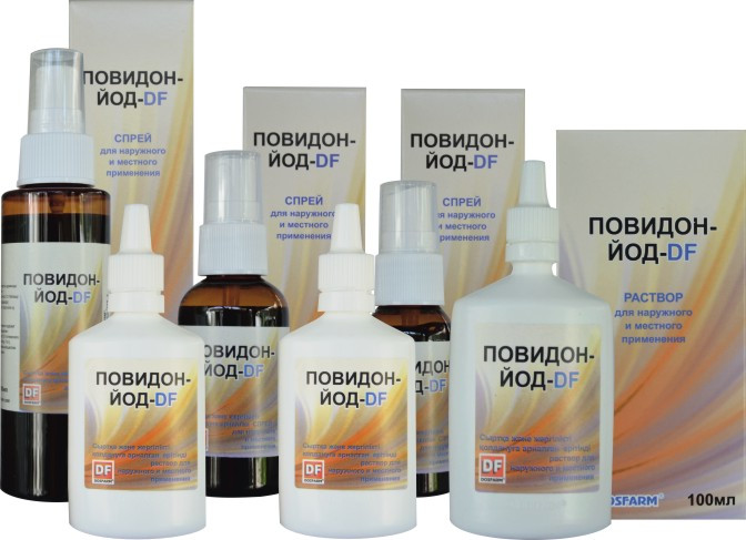лечение пиодермий повидон йод