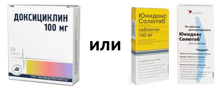 фотоаллергия доксициклин